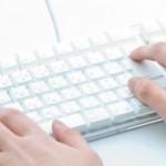 WEBスクールを優待価格で受講する!
